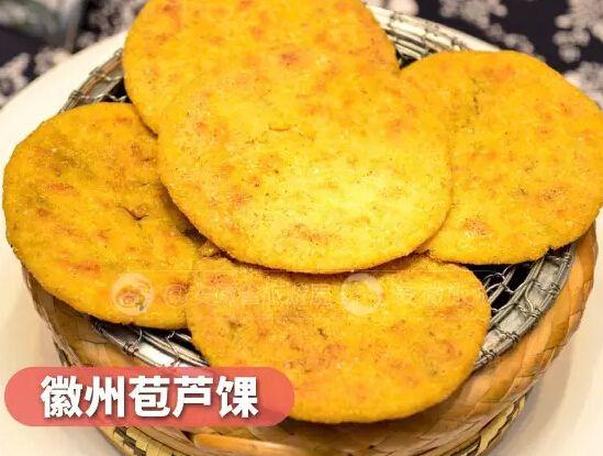 中国8个小吃小吃摘得论文安徽美食v小吃金牌金首届东北特色图片