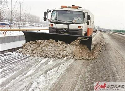 徐州公路铁路民航多措并举 保障雪后市民出行