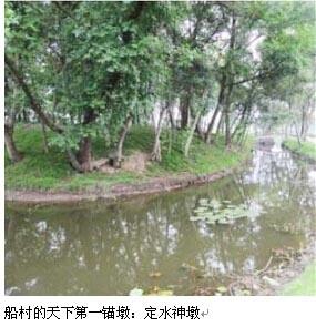 """扬州七村庄上榜""""省传统村落"""" 全省50村庄入选"""