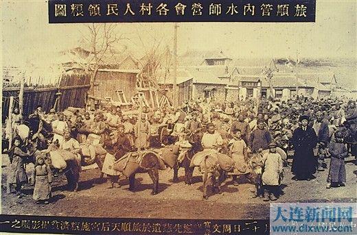 周家炉:东北民族工业的鼻祖