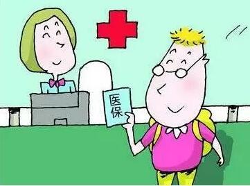 福州医保按病种付费增至百个 采取定额结算