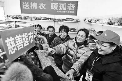 """合肥:慈善""""超市""""选衣暖寒冬"""