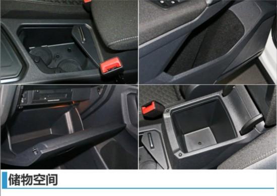 大众进口全新Tiguan正式上市 售26.28万起-图10