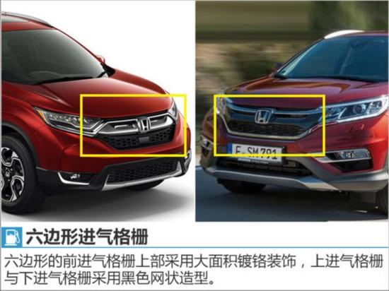 本田首款七座SUV将国产 搭1.5T发动机-图2