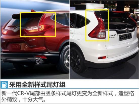 本田首款七座SUV将国产 搭1.5T发动机-图3