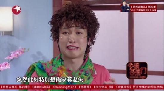 今夜百乐门张海宇蒋易小品视频合集 青岛大姨张海宇蒋易个人资料