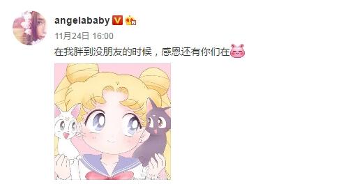 Angelababy挺5个月孕肚探班黄晓明 累倒在老公身上睡着