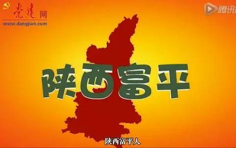 广东人口分布图_1953年广东人口数量