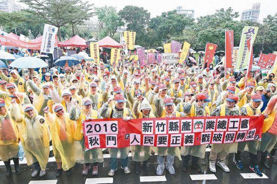 台52个民间团体集结民进党部 抗议蔡当局选后跳票