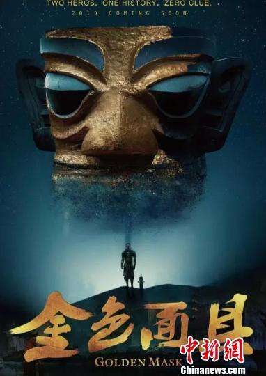 《金色面具》3D动画电影推介会签约现场。 张浪 摄
