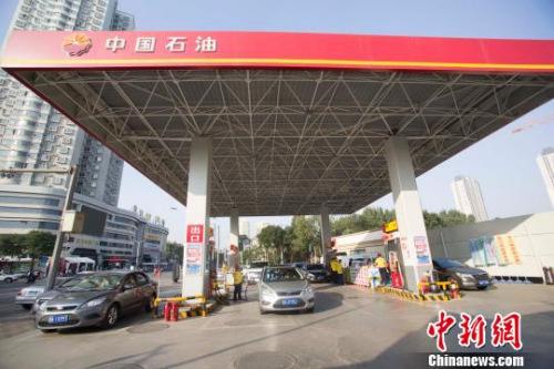 国内成品油调价窗口今开启或迎今年第八次上调