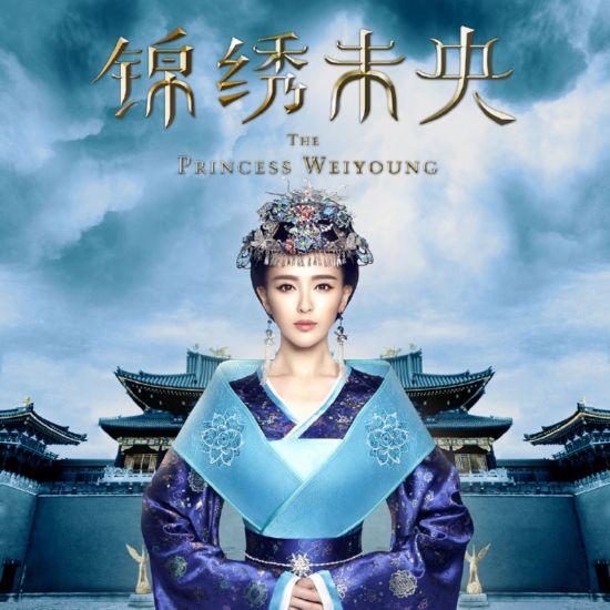《锦绣未央》电视剧小说结局有哪些不同 《锦