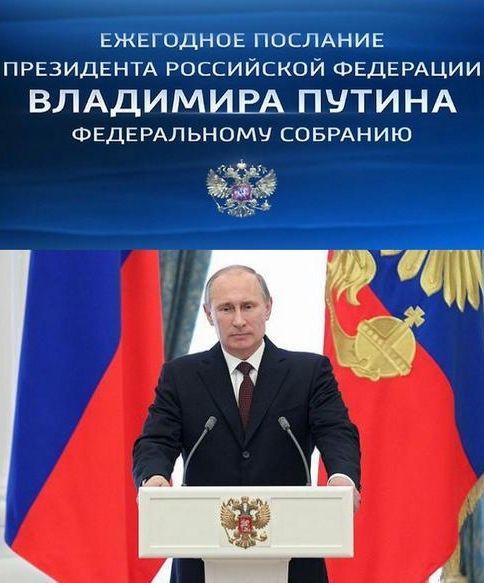 俄罗斯总统普京将于12月1日发表2016年度国情咨文