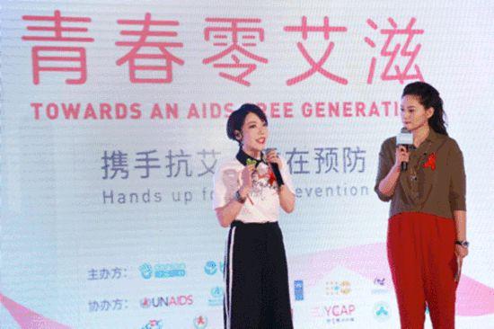"""淡蓝公益举办""""青春零艾滋""""活动:""""互联网+HIV防控"""" 青年在行动"""