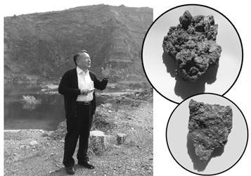 辽宁钻石矿发现过程:调查人员从一块小石头上发现重大线索
