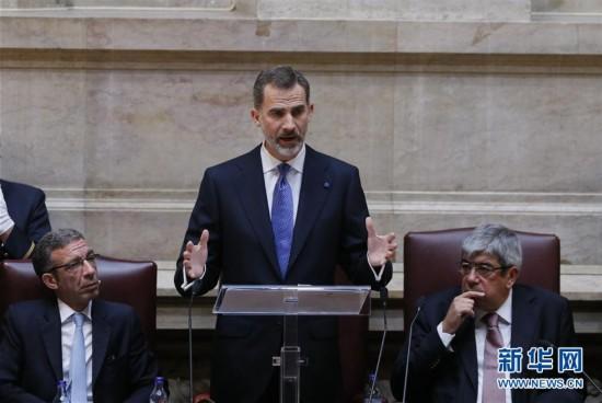 (XHDW)(1)西班牙希望与葡萄牙携手重振经济