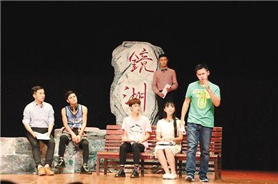 第五届中国校园戏剧节落幕 戏剧探索开启 大学之道