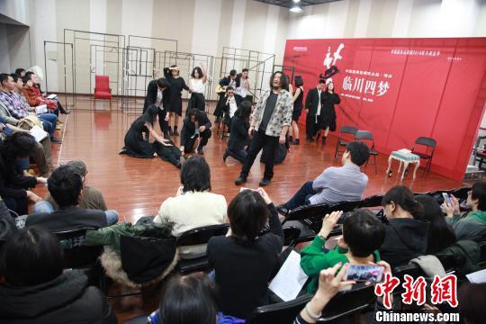《临川四梦》搬上话剧舞台孟京辉用当代视角解读