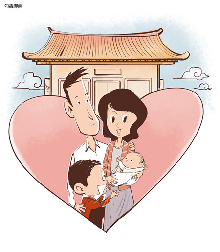若有弟弟妹妹:59.2%受访独生子女愿分享父母的爱