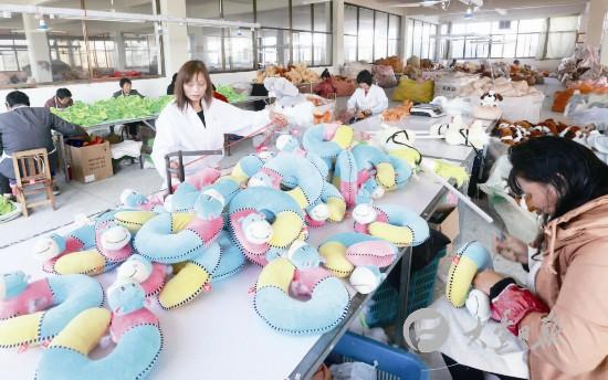 盐城大丰白驹镇利用电商平台推动玩具销售转型