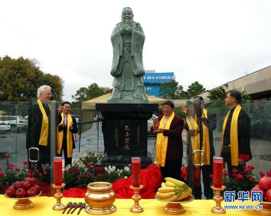 休斯敦成立孔子文化中心并举办孔子圣像揭幕典礼