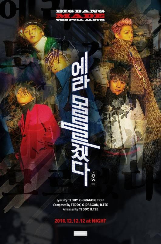 BIGBANG公布新专辑歌曲名 FXXK IT 将推出双主打 图