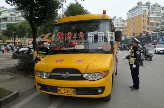 小燕子等7所幼儿园校车的安全监管