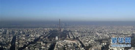 雾霾笼罩巴黎