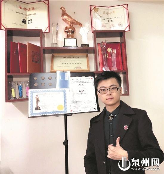 李志福获得诸多荣誉