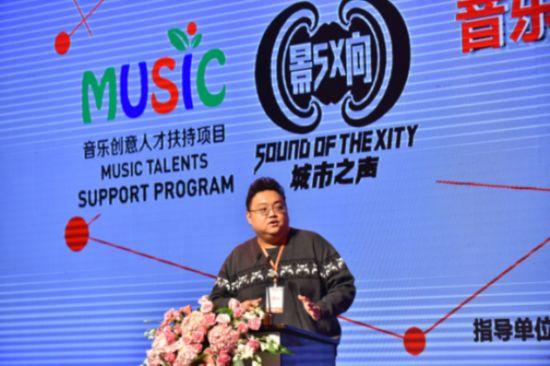 网易云音乐副总裁丁博:音乐产业急需建立新的盈利模式