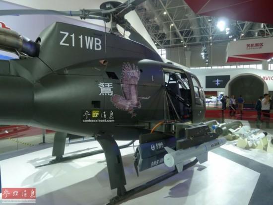 """远超欧洲同行:直-11WB""""�\""""可外挂无人机作战"""