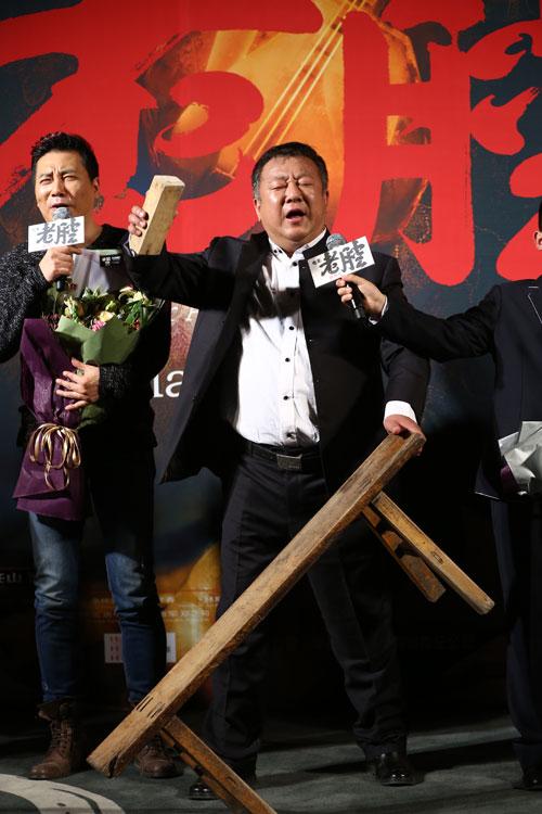 《老腔》聚焦传统艺术传承 主创现场演唱落泪博满堂彩