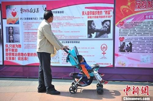 """北京首张男性""""保护令""""引关注 折射法制观念之变"""
