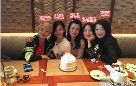 """《鹿鼎记》""""韦小宝5个老婆""""20年后重聚 网友感慨童年回忆"""