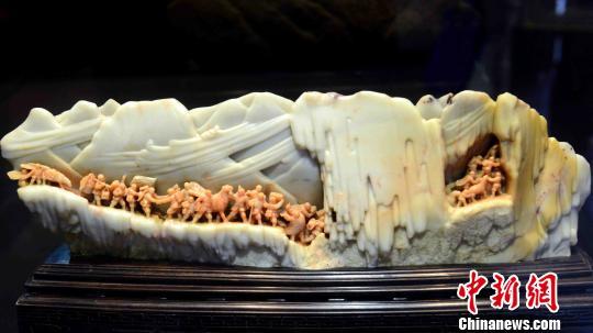 纪念红军长征胜利80周年:福州举办寿山石雕・篆刻艺术作品展
