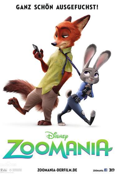 疯狂动物城,你的名字……2016年精彩电影你看了几部?
