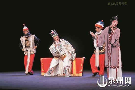 展示原汁原味的梨园戏 泉州三剧目参演上海小剧场戏曲节受热捧