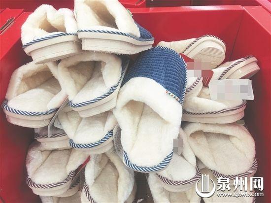 [調查]你家有這種'毒拖鞋'嗎?泉州市場上有售嗎?