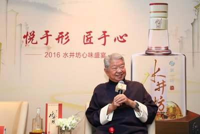 蔡澜先生接受媒体采访