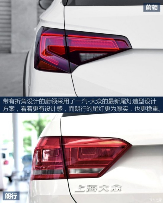 一汽-大众 蔚领 2017款 230TSI 自动舒适型