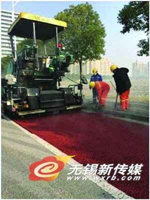 新吴区青年公社二支路完成彩色沥青试点路面摊