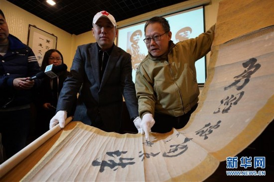 南京民间抗战博物馆公布新征集文物