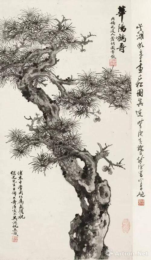 荣宝斋(济南)2016秋拍中国近现代书画精品提前看图片
