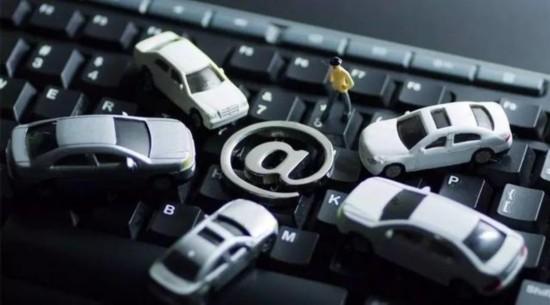 国内首起涉网约车交通案宣判:平台也要担责