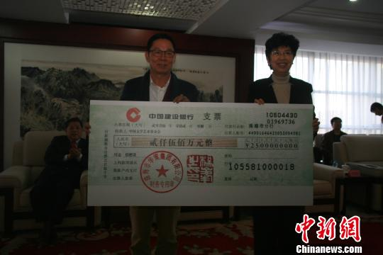 """5年将培养7千人""""翰墨薪传""""项目获捐2500万元培育书法教师"""