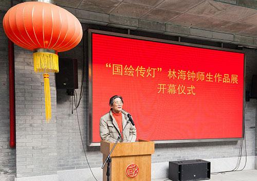 杭州国画院院长金鉴才在林海钟师生展开幕式致辞