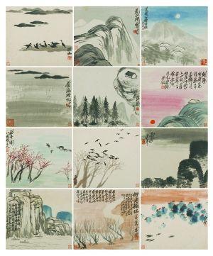 齐白石 《咫尺天涯――山水册》 1.955亿元成交 北京保利