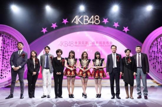 日本超人气女团AKB48明年正式进军中国市场