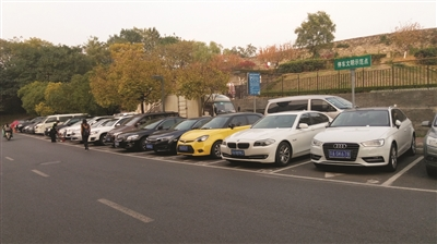 年底前南京108条路将打造为停车示范点