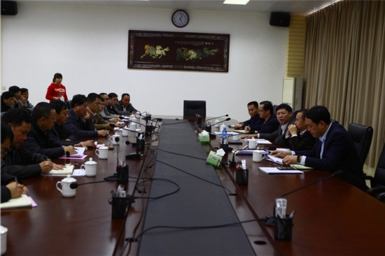 百礦集團召開專題會議研究部署歲末年初安全工作